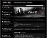 JavaScriptist - javascript/ajax/サンプル/入門/リファレンス/ライブラリ