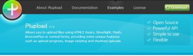 今だかつてない使いやすさでUIもクールなマルチアップローダー実装ライブラリ「Plupload」 fig1