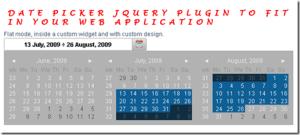 jQueryのカレンダー関連のプラグイン fig.3