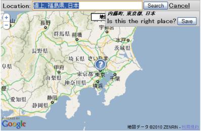 地図から地名を得る fig.1