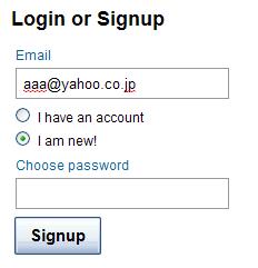 サインアップとログイン兼用のログインフォーム fig.1