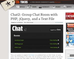 PHPとjQueryで作るAjaxなグループチャットスクリプト fig.1