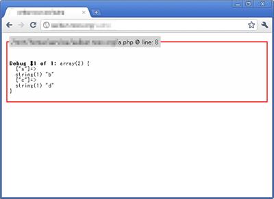 PHPで変数を若干分かりやすくスタイリングしてくれる関数